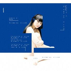 【送料無料】[限定盤]THANK YOU BLUE(初回限定盤)/DAOKO[CD+DVD]【返品種別A】