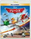 【送料無料】プレーンズ MovieNEX/アニメーション[Blu-ray]【返品種別A】