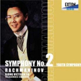 ラフマニノフ:交響曲 第2番 ユースシンフォニー/ユウ(ジョン=ビクトリン)[CD]【返品種別A】
