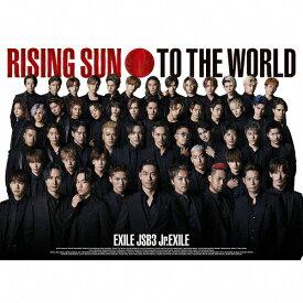 【送料無料】[枚数限定][限定盤][先着特典付]RISING SUN TO THE WORLD(初回生産限定盤/DVD付)/EXILE TRIBE[CD+DVD]【返品種別A】