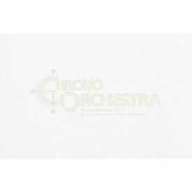 【送料無料】[枚数限定][限定盤]CHRONO Orchestral Arrangement BOX/ゲーム・ミュージック[CD]【返品種別A】