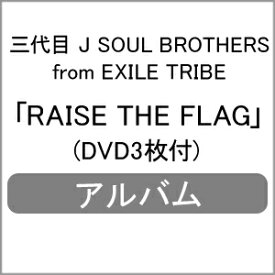 【送料無料】RAISE THE FLAG(DVD付)/三代目 J SOUL BROTHERS from EXILE TRIBE[CD+DVD]【返品種別A】
