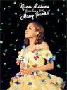 "【送料無料】[初回仕様]Dome Tour 2017 ""Many Thanks""【DVD】/西野カナ[DVD]【返品種別A】"