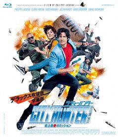 【送料無料】シティーハンター THE MOVIE 史上最香のミッション【Blu-ray】/フィリップ・ラショー[Blu-ray]【返品種別A】