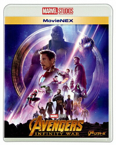 【送料無料】アベンジャーズ/インフィニティ・ウォー MovieNEX/ロバート・ダウニーJr.[Blu-ray]【返品種別A】