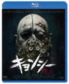 【送料無料】キョンシー/チン・シュウホウ[Blu-ray]【返品種別A】