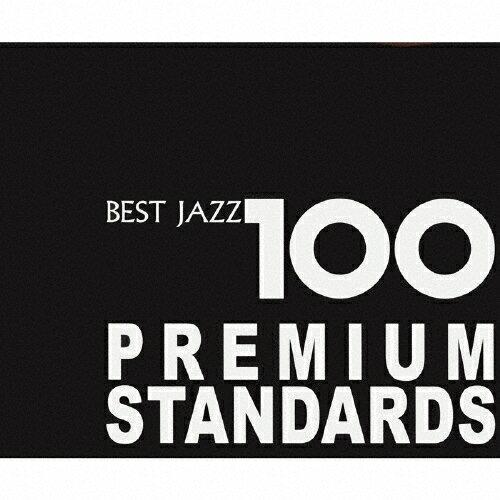 【送料無料】新ベスト・ジャズ100 〜プレミアム・スタンダーズ/オムニバス[HQCD]【返品種別A】