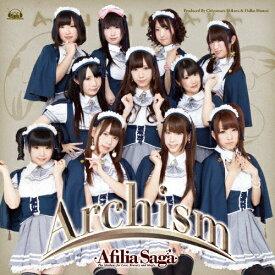 【送料無料】Archism(DVD付盤)/アフィリア・サーガ[CD+DVD]【返品種別A】