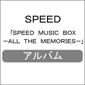 【送料無料】[枚数限定][限定盤]SPEED MUSIC BOX - ALL THE MEMORIES -/SPEED[CD+Blu-ray]【返品種別A】