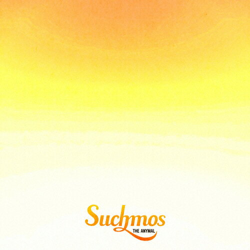 【送料無料】[枚数限定][限定盤]THE ANYMAL(初回生産限定盤)/Suchmos[CD+DVD][紙ジャケット]【返品種別A】