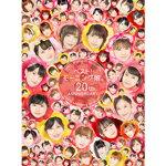 【送料無料】[限定盤]ベスト!モーニング娘。20th Anniversary(初回限定盤A)【2CD+BD】/モーニング娘。'19[CD+Blu-ray]【返品種別A】