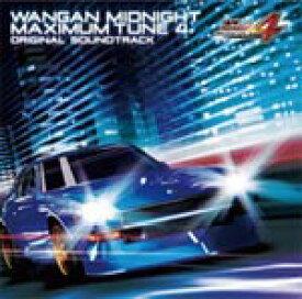 【送料無料】アーケードゲーム『湾岸ミッドナイト MAXIMUM TUNE 4』オリジナルサウンドトラック/ゲーム・ミュージック[CD]【返品種別A】
