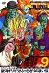 DRAGON BALL THE MOVIES #09 ドラゴンボールZ 銀河ギリギリ!!ぶっちぎりの凄い奴/アニメーション[DVD]【返品種別A】