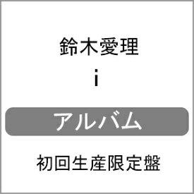 【送料無料】[限定盤][先着特典付]i(初回生産限定盤)/鈴木愛理[CD+Blu-ray]【返品種別A】
