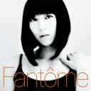 【送料無料】Fantome/宇多田ヒカル[SHM-CD]【返品種別A】