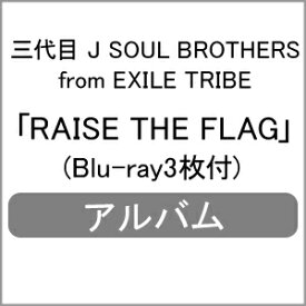【送料無料】RAISE THE FLAG(Blu-ray3枚付)/三代目 J SOUL BROTHERS from EXILE TRIBE[CD+Blu-ray]【返品種別A】