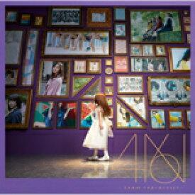 今が思い出になるまで(通常盤)/乃木坂46[CD]【返品種別A】