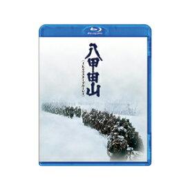 【送料無料】八甲田山<4Kリマスターブルーレイ>/高倉健[Blu-ray]【返品種別A】