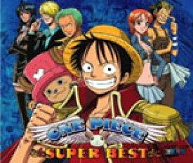 【送料無料】ONE PIECE SUPER BEST/TVサントラ[CD]通常盤【返品種別A】