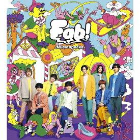 【送料無料】[枚数限定][限定盤]Fab! -Music speaks.-(初回限定盤1)/Hey!Say!JUMP[CD+DVD]【返品種別A】