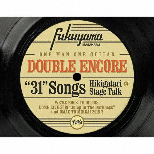 【送料無料】[限定盤]DOUBLE ENCORE(初回限定盤)【4CD+DVD】/福山雅治[CD+DVD]【返品種別A】