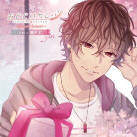 おとどけカレシ -Sweet Lover- No.1 瀬戸仁/瀬戸仁(木村良平)[CD]【返品種別A】