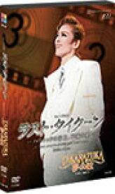 【送料無料】『ラスト・タイクーン-ハリウッドの帝王、不滅の愛-』『TAKARAZUKA ∞ 夢眩』/宝塚歌劇団花組[DVD]【返品種別A】