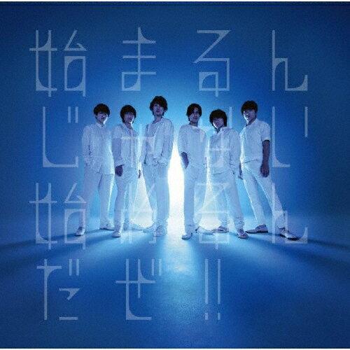 ここに(通常盤)/関ジャニ∞[CD]【返品種別A】