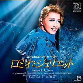 【送料無料】『ロミオとジュリエット』('21年星組)【CD】/宝塚歌劇団星組[CD]【返品種別A】