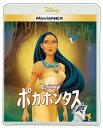 【送料無料】ポカホンタス MovieNEX/アニメーション[Blu-ray]【返品種別A】