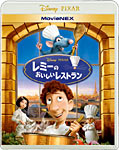 レミーのおいしいレストランMovieNEX【BD+DVD】|アニメーション|VWAS-6320
