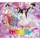 [限定盤][先着特典付]咲いて2(初回生産限定盤)/mirage2[CD+DVD]【返品種別A】