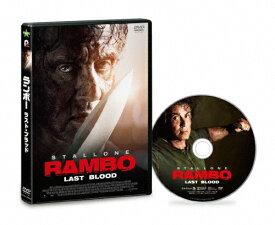 【送料無料】ランボー ラスト・ブラッド DVD/シルベスター・スタローン[DVD]【返品種別A】
