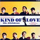 【送料無料】Kind of Love/Mr.Children[CD]【返品種別A】