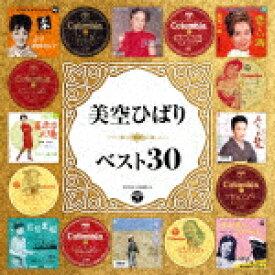 【送料無料】美空ひばり ベスト30/美空ひばり[CD]【返品種別A】