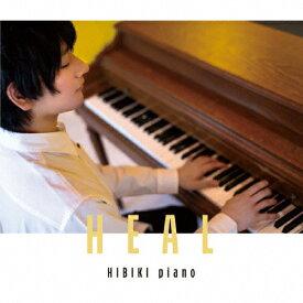HEAL/ヒビキpiano[CD]【返品種別A】