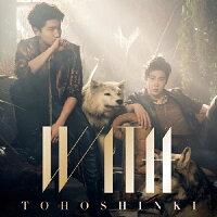 【送料無料】WITH(DVD付)<...