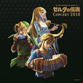 ゼルダの伝説コンサート2018/東京フィルハーモニー交響楽団[CD]通常盤【返品種別A】