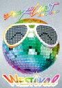 【送料無料】[枚数限定][限定版]ジャニーズWEST LIVE TOUR 2018 WESTival(DVD初回仕様)/ジャニーズWEST[DVD]【返品種別A...