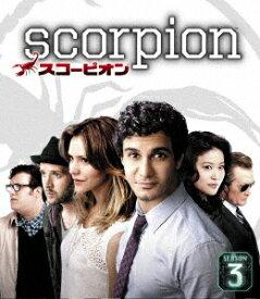 【送料無料】SCORPION/スコーピオン シーズン3<トク選BOX>/エリス・ガベル[DVD]【返品種別A】