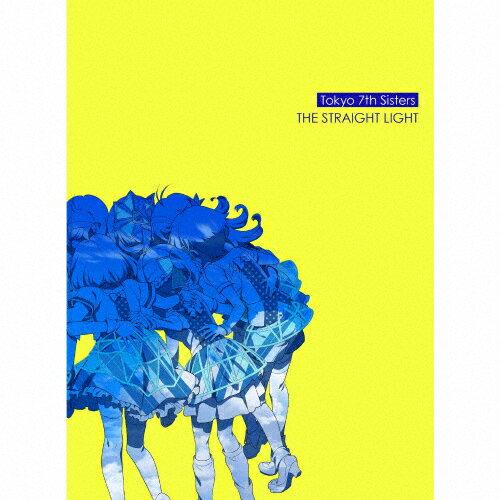 【送料無料】[限定盤]THE STRAIGHT LIGHT<プレミアムボックス>◆/Tokyo 7th シスターズ[CD+DVD]【返品種別A】