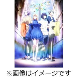 【送料無料】ランウェイで笑って【完全ノーカット版】DVD vol.1/アニメーション[DVD]【返品種別A】