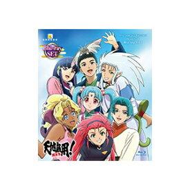 【送料無料】[枚数限定]天地無用!魎皇鬼 第四期 Blu-ray SET/アニメーション[Blu-ray]【返品種別A】