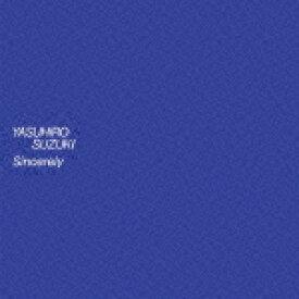 Sincerely/鈴木康博[SHM-CD]【返品種別A】