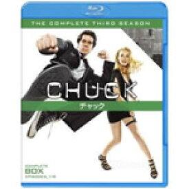 【送料無料】CHUCK/チャック〈サード・シーズン〉 コンプリート・セット/ザッカリー・リーヴァイ[Blu-ray]【返品種別A】