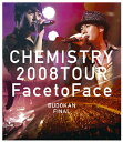 """【送料無料】CHEMISTRY 2008 TOUR """"Face to Face"""" BUDOKAN FINAL/CHEMISTRY[Blu-ray]【返品種別A】"""