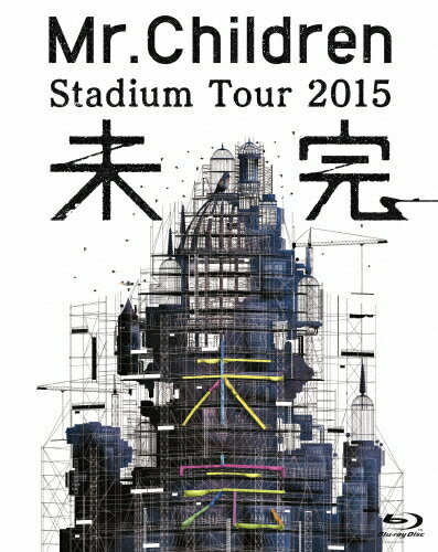 【送料無料】Mr.Children Stadium Tour 2015 未完(Blu-ray)/Mr.Children[Blu-ray]【返品種別A】