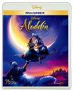 【送料無料】アラジン MovieNEX【Blu-ray+DVD】/メナ・マスード[Blu-ray]【返品種別A】