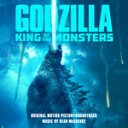 [枚数限定]GODZILLA:KING OF MONSTERS(ORIGINAL MOTION PICTURE SOUNDTRACK)【輸入盤】▼/BEAR MCCREARY[CD]【返品種…