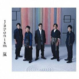 【送料無料】Japonism/嵐[CD]【返品種別A】